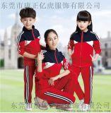 2016 卫衣校服幼儿园园服小中大童老师运动服童套装