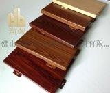 木纹铝单板特点 铝单板