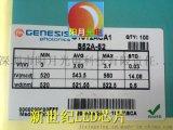 新世纪芯片 10x12 绿光 LED芯片 LED绿色芯片 一级代理商优势货源