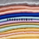 桑遐迩丝绸*大量常年供应批发 14654真丝素绉缎面料 100%桑蚕丝
