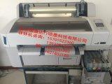 RTD数码喷墨菲林机打印机出菲林