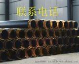 专业防腐保温管道厂家直接供应