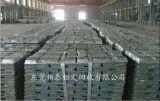 东莞东城专业废铝合金回收. 废6063铝回收. 6061铝块回收. 废边料回收