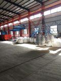 宝珠砂生产厂家