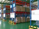 珠海层板货架珠海仓库货架