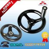 生产厂家热销包邮优质纯胶木高亮度耐磨圆轮缘手轮 高档胶木手轮