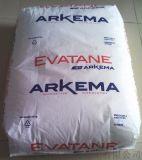 法国阿科玛EVA28-05专做食品包装薄膜
