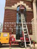 南京28米搬运云梯车-厂家全国统一报价-云梯车操作指南