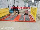 杭州建筑工地全自动洗车机
