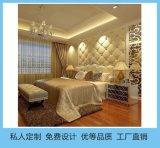 浙江软包厂家喷绘硬包沙发床头客厅卧室餐厅背景墙酒店宾馆硬包众威家居