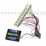 供应电子玩具机芯 LED面板灯模组配件 发声发光机芯