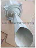 防爆扬声器 dYH-5型防爆扬声器