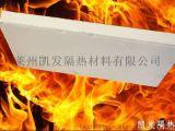 石灰窑用耐高温硅钙板