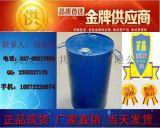 【厂家直销】【量大优先】1, 3-丙烷磺内酯 工业级99.9%|CAS:1120-71-4