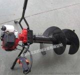 多功能汽油挖坑机 手提树木打坑机