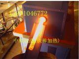 供应贵州中频锻造炉价格   棒料锻造炉生产厂家