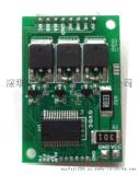 24V控制器 无刷直流电机驱动器控制板 电机控制器 电动工具控制器