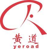 在广州申请深圳公司注册