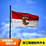 绍亚旗业 外国选举旗帜定制司旗均有售