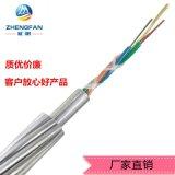 优质OPGW光缆厂家直销 OPGW-24B1-50