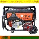 重庆雅马哈,包邮促销 雅马哈汽油7.5kw小型质保一年380V发电机家用两相电启动