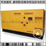 120KW东风康明斯静音柴油发电机组,单相三相发电机120KW