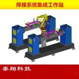 六轴机械手臂 江苏自动化装备焊接机器人