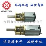 齿轮减速电机,微型减速电机,直流减速电机