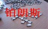 贵州陕西202电站不锈钢打包带在生产中有什么要注意的?