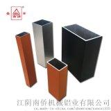 3D木纹6063-T5铝方管