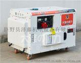 高原移动式10kw柴油发电机