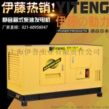 全自动静音柴油发电机75kw 伊藤发电机YT2-90KVA-ATS 全国联保