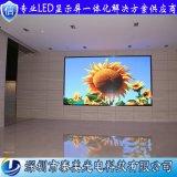 深圳泰美廠家直銷室內視頻電視顯示屏 室內P2.5全彩表貼三合一LED顯示屏