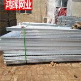 镀锌下格栅 热镀锌钢格板 Q235钢格栅