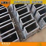 专业机械焊接加工大型五金机械设备来图定制机架机箱不锈钢板铜铝