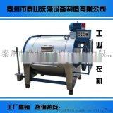 30kg半自动型洗衣房专用工业洗衣机