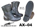 摩托车靴子(PT-X01)
