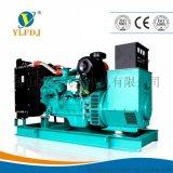 120kw发电机组康明斯发电机柴油发电机