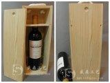 单支装红酒礼盒,葡萄酒包装木盒,定做红酒包装盒批发木质工艺品