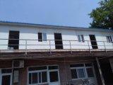 北京彩钢房制作安装公司|彩钢房设计制作