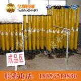 玻璃钢单体液压支柱,玻璃钢单体液压支柱特点