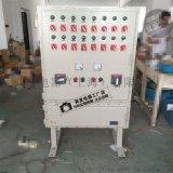 上海防爆照明配电柜/户外型防爆配电柜定做