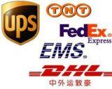 UPS DHL EMS TNT FEDEX几乎底价收货,欢迎询价