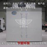 辣椒烘干机环保节能型空气能热泵烘干箱房中联热科