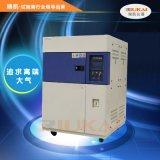 瑞凯最新外观设计三箱式温度冲击试验箱,运行可靠维护方便