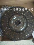 供应陕汽奥龙离合器片DZ1560160020