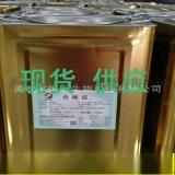月饼转化糖浆 生产蜂蜜糖浆厂  天津月饼糖浆蜂蜜糖浆厂家直销