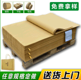 防滑紙 Grip Sheet進口美牛卡皮材質