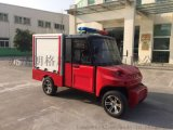 双座四轮电动消防车 苏州朗格直供电动泡沫消防车