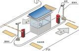 智能停车场管理系统 停车场车牌识别系统 停车场信息采集上传系统
